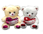 "26"" VDAY SEQUIN BEAR LIGHTS AND MUSIC"