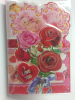 "8"" asst. VALENTINE CARD WITH MUSIC (SKU: 4798)"
