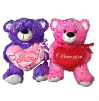 "16"" Valentien pink/purple sparkle bear"