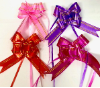 "1"" Pull It Ribbon 40pcs (SKU: JH18519)"