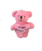 "6"" Mothers day pink  bear"
