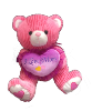 "17"" Mother's day pink bear"